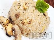 Ризото от бял ориз с миди, гъби, бяло вино и пресен лук